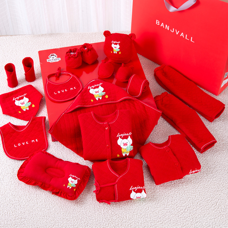 Pig Newborns Clothes Infant Gift Set Pure Cotton Autumn And Winter BABY'S FIRST Month Newborn Baby Gift Supplies Red