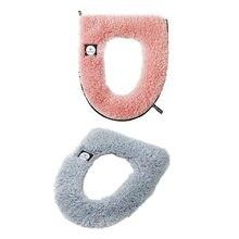 2Pcs Winter Seat Mat Toilet Seat Cushion Zipper Type Toilet Mat for Bathroom