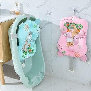 Image 5 - תינוק תינוק אמבטיה כרית יילוד מקלחת נייד אוויר כרית מיטת תינוקות החלקה אמבטיה מחצלת בטיחות אבטחה אמבטיה מושב dropshipping
