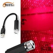 Автомобиля Сид USB свет крыши Звездный ночник атмосфера USB света Декоративные лампы проектора