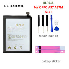 Dctenone 2630 мАч blp615 аккумулятор для телефона oppo a37 a37m