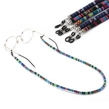 Sunglasses Chain Cotton Neck String Cord Retainer Strap Glasses Chain Strap Sports Holder Eyewear Accessories 1pc