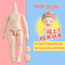 obitsu 11CM Doll toys YMY body suitable for GSC head ob11 BJD doll body spherical joint doll toy hand set