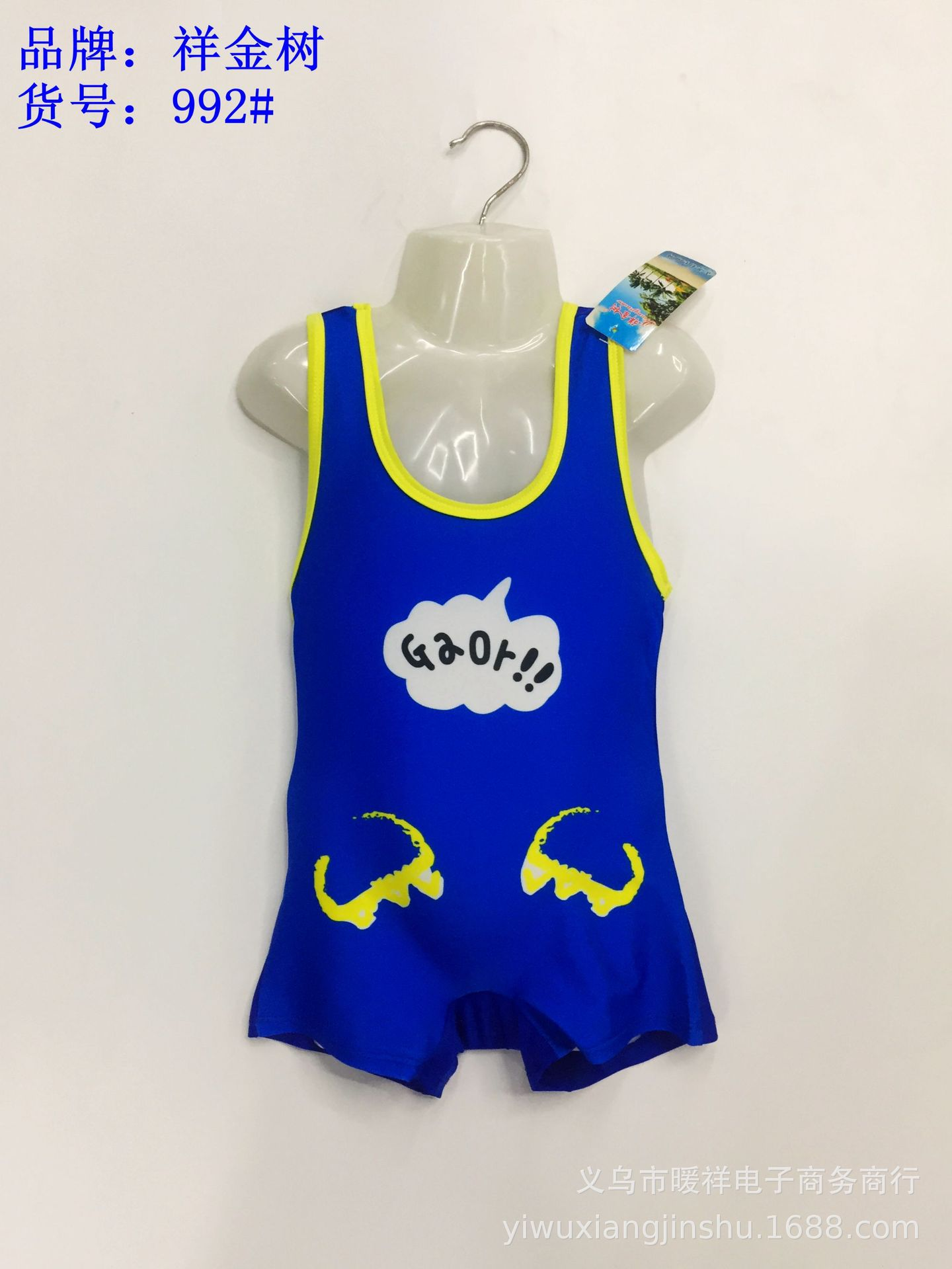 CHILDREN'S Swimwear Small Child Infants BOY'S One-piece Set New Style Boy Baby Sun-resistant Swimwear