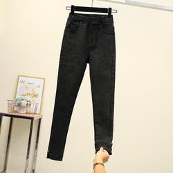 New 2020 plus velvet thick jeans em8 women's elastic waist elastic feet pants ZOKK-02-22