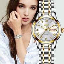 Lige 2020 новые золотые часы женские креативные стальные с браслетом