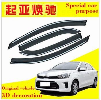 For KIA Pegas 2010-2019 Car Windows Visor 4PCS 3D Bright Bar Sun Visor Sunshade Rain Guards Shield Auto Moldings
