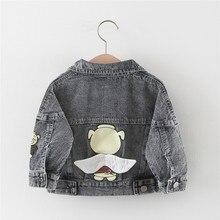 Autumn Baby Girls Long Sleeve Lapel Collar Cartoon Denim Jeans Fashion