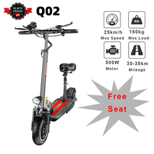 [EU STOCK] YOUPing Q02 Folding Electric Scooter 500W Motor 48V 18Ah 25km/h 10 Inch Tire E-scooter 150kg Load Including Seats