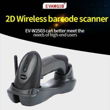 Barcode Scanner Wireless Laser 1D with Usb-Charging-Base-Holder 433mhz