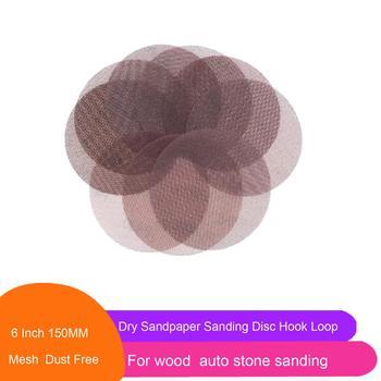 30 Pcs 6 Inch 150MM Mesh Sanding Discs Hook & Loop Abrasive Dust Free  Anti-Blocking Sharp Grinding Sandpaper for Car Wood Stone 6 inch 150mm 17 hole dust free m8 thread back up sanding pad for 6 hook