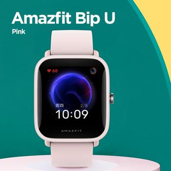 New Original Amazfit Bip U Smartwatch 5ATM Water Resistant Color Display  Sport Tracking Smart Watch For Android iOS Phone 8