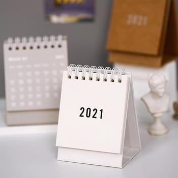 2021 Simple Black White Grey Series Desktop Calendar Dual Daily Schedule Table Planner Yearly Agenda Organizer Office image