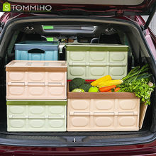 STOMMIHO 30L Foldable Storage Box Clothing Toy Organizer Car Trunk Storage Bin Home Office Organizer Outdoor Fishing Container