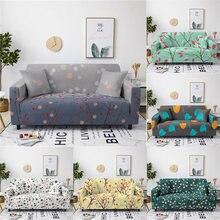 Цветок эластичный для дивана чехлов Универсальный диван крышку