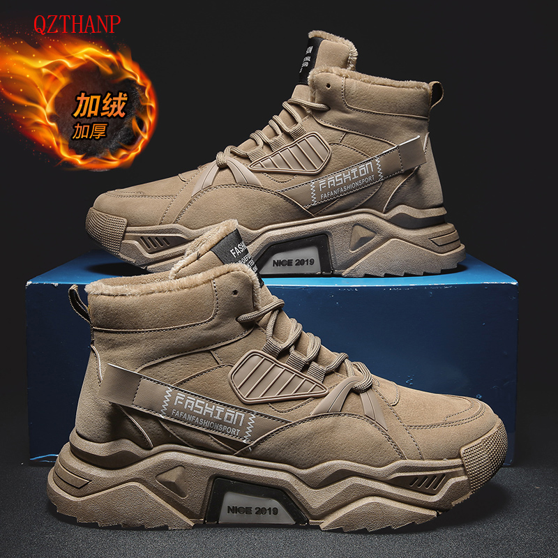 Shoes Men Casual Shoes Breathable Cool Male Shoes Comfortable Men's Shoes Hot Sale High Top Chaussure Homme Sneakers For Adult