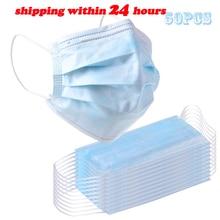 50 шт. нетканые одноразовые маски для лица, трехслойные противопыленепроницаемые респираторы для защиты рта, дышащие защитные маски