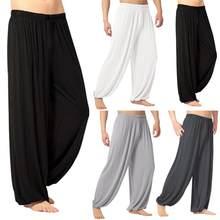 Calças de yoga dos homens casual cor sólida calças largas calças de dança do ventre yoga harem calças calças calças de moletom na moda solto roupas de dança