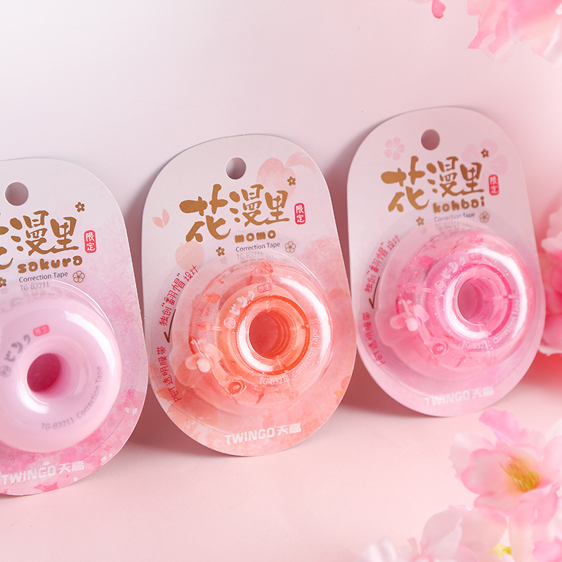 Doughnut Design Cherry Sakura Novelty White Out Corrector Practical Correction Tape Stationery School Office Supply