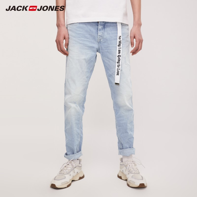 JackJones Men's Skinny Tight-leg Ripped Crop Jeans Men's Denim Pants 219132525
