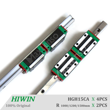 цена на HIWIN HG15R 1000 1200 1500mm Linear Guide Rail Narrow Type HGH15CA Blocks Carriage router parts Linear Guideways CNC Parts