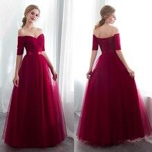 2020 חם סגול אלגנטי שושבינה שמלות סאטן טול אונליין רויאל בלו חצי שרוול מסיבת חתונת שמלות שמלות נשף לנשים