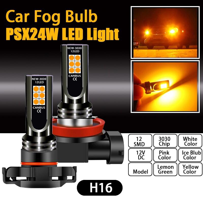 1 шт. H8 H11 светодиодный лампы светодиодный 9005 9006 3030 12 светодиодов SMD авто передняя противотуманная фара светодиодный головной светильник лам...