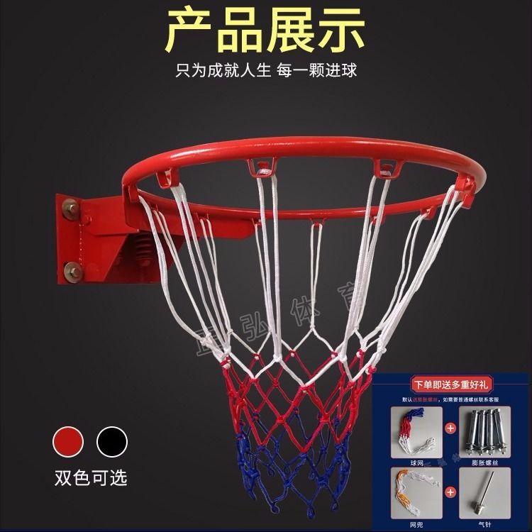 Outdoor Basketball Hoop Standard Adult Game Spring Basketball Ring Children Indoor Hanging Basketball Household Basketball Ring