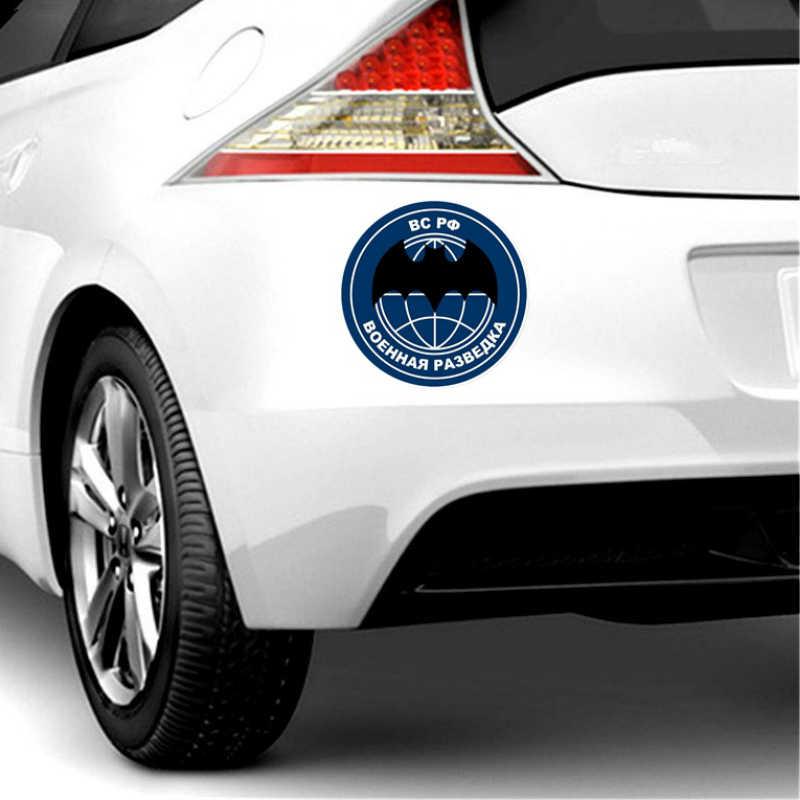 Aliauto الموضة سيارة ملصق بات القوات الجوية الروسية العسكرية الاستخبارات ديكور ملصق حائط من الفينيل لمازدا Cx 5 Gti VW Golf 5,14 سنتيمتر * 14 سنتيمتر