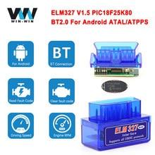 Herramienta de diagnóstico automático de coche, lector de código ODB2 Mini ELM327 V1.5 Bluetooth PIC18F25K80 ELM 327 V 1 5 obd2, adaptador de escáner OBD 2 OBD2