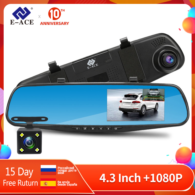 E-ACE Full HD 1080P <font><b>Car</b></font> <font><b>Dvr</b></font> <font><b>Camera</b></font> Auto 4.3 <font><b>Inch</b></font> <font><b>Rearview</b></font> <font><b>Mirror</b></font> Digital Video Recorder Dual Lens Registratory Camcorder image