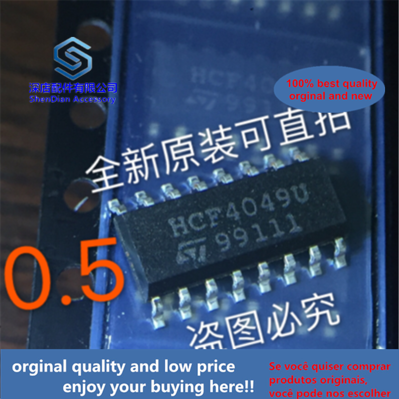 20pcs 100% Orginal And New HCF4049UM013TR ST SOP-16 HCF4094U SOP  Best Qualtiy