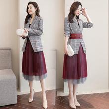 Новинка, Модный женский клетчатый Блейзер, сетчатая юбка в складку, набор, женский красный деловой Блейзер, пиджак, юбка, костюм
