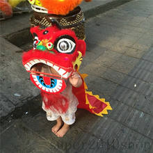 Chinese Folk Art Lion Dance Mascot Costume Southern Lion For Kids Clothing Cosplay Party Fancy Dress Advertising Parade Outfits(China)