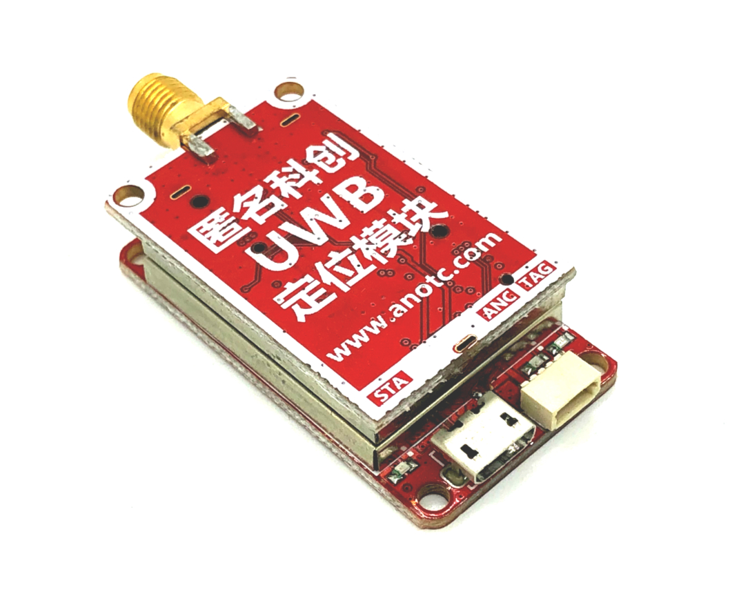 UWB Positioning Ultra-wideband Positioning Wireless Positioning Module Indoor Positioning Multi-point Positioning