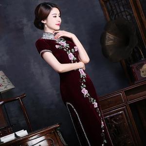 Image 4 - sequins high collar short sleeve dress hem long embroidered velvet cheongsam boutique wholesale womens clothing