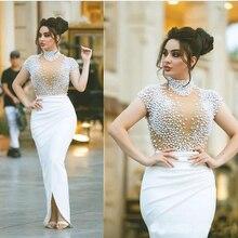 Dubai Beaded Prom Dress White High Neck Illusion See Through