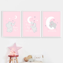 Moon Star Sleeping Girl Elephant Wall Art Canvas Painting Cartoon Nordic Posters And Prints Pictures For Kids Room Bedroom