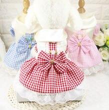 Костюм для питомца щенка; Юбка; Платье маленьких собак; Милое