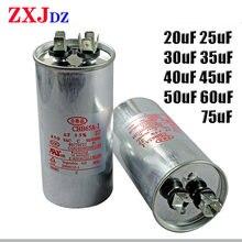 Конденсатор системы кондиционирования воздуха компрессора конденсатор