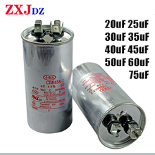 Compressor air conditioner conditioning capacitor 20/25/30/35/45/50 / 75UF CBB65 start 450V