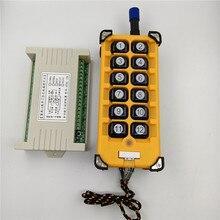 Беспроводной Радиоуправляемый мостовой кран, 12 в пост. Тока, 24 В, 12 каналов, 3000 м