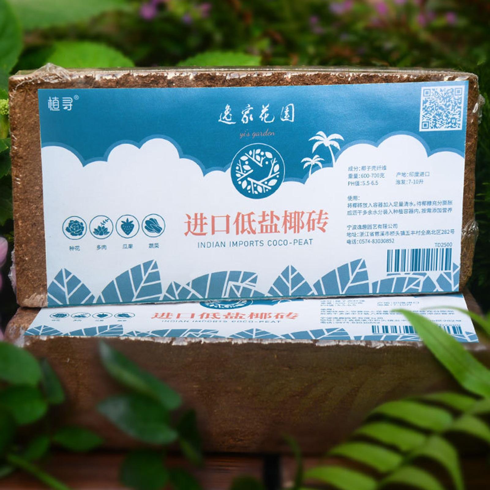 Plant Brick Convenient Natural Garden Coir Soil Coconut Brick For Flower Pots Glass Containers Planting Bags Plant Growth Medium