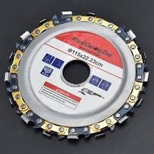 Ahşap oyma disk ahşap zincir değirmeni zincirli testereler disk zinciri plaka aracı için 125MM/115MM açılı taşlama 5 inç 4 inç