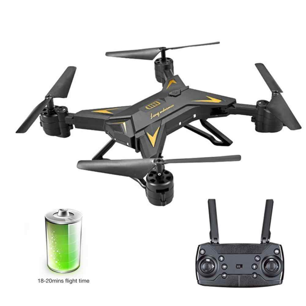 KY601S Full HD 1080P 4 Channel Long Lasting Foldable Arm RC quadrocopter with camera Drone WIFI timely transmission