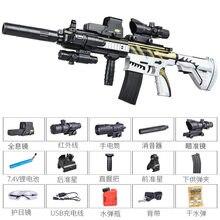 Fusil automatique électrique manuel M416, bombe à eau, jouet pistolet de tir, jouet militaire pour enfants, activités de plein air