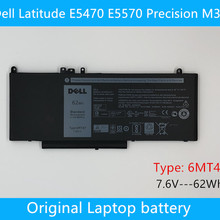 Dell original nova substituição bateria do portátil para dell latitude e5470 e5570 notebook 15.6 \