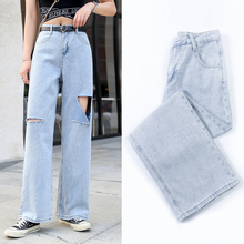 Simple fashion chic zipper jeans ladies Korean wil