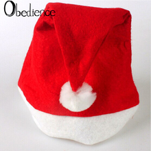 Obedience Christmas hats, decorations, gifts, non-woven adults, children, hats