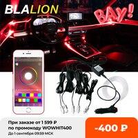 Lámpara de neón de fibra óptica para coche, iluminación Interior ambiental, RGB, Control por aplicación, tiras Led